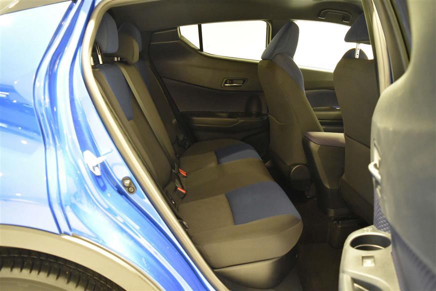 İkinci El Toyota C-HR 1.8 HYBRID DYNAMIC E-CVT  4X2  2017 - Satılık Araba Fiyat - Otoshops