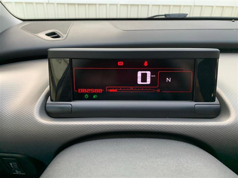 İkinci El Citroen C4 Cactus 1.2 E-VTI 82HP S&S SHINE MSQ 2015 - Satılık Araba Fiyat - Otoshops