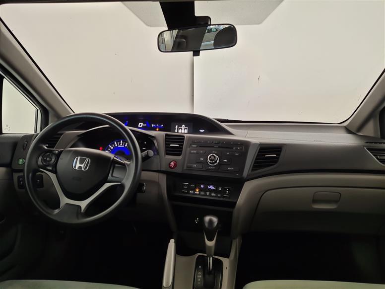 İkinci El Honda Civic 1.6 DREAM AUT 2016 - Satılık Araba Fiyat - Otoshops