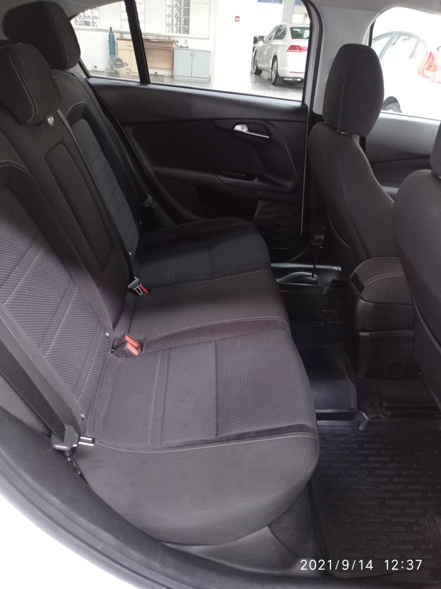 İkinci El Fiat Egea 1.6 MJET 120HP LOUNGE PLUS 2016 - Satılık Araba Fiyat - Otoshops